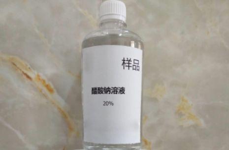 醋酸钠溶液15%